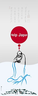 Help Japan by Saleh Zanganeh